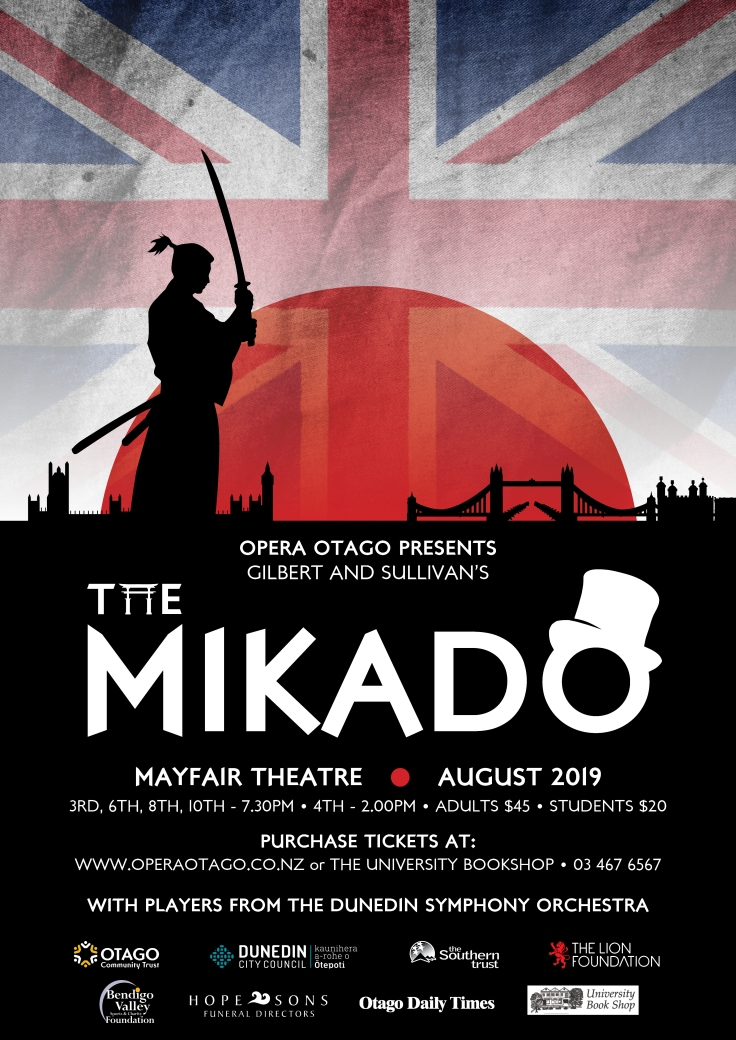 Mikado Official Poster JPEG